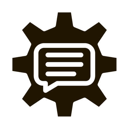 Quote Frame In Gear Center Icon Vector