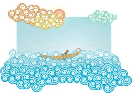 hombre solitario: hombre solitario en el mar Vectores