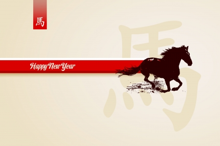 Artistic horse illustration  2014 Chinese new year symbol greeting card design  Vector
