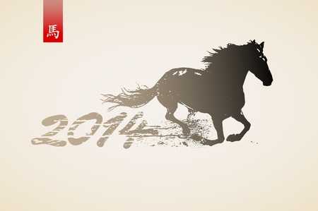 western asia: Artistic horse illustration  2014 Chinese new year symbol  Illustration