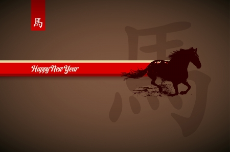 Artistic horse illustration  2014 Chinese new year symbol greeting card design Stock Vector - 22095687