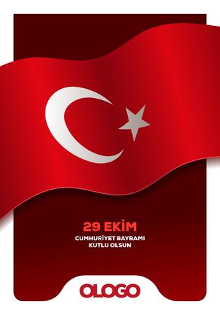 Republic day in Turkey (Cumhuriyet Bayrami) concept design template. Waving Turkish flag and greeting message.