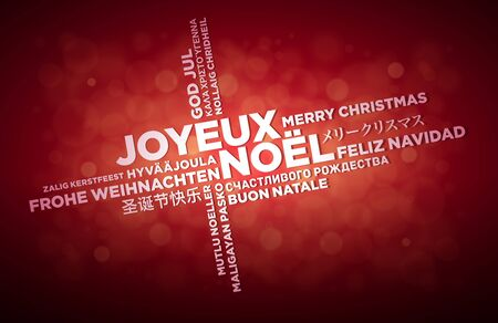 multilanguage: Multi language Merry Christmas typographic design.  French text is in the middle of the page. Word Cloud in different languages. Vector illustration.