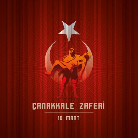 République de Turquie National Design Carte de célébration. 18 mars martyrs du jour du Souvenir, Canakkale. Anniversaire de la Victoire Canakkale. Vecteurs