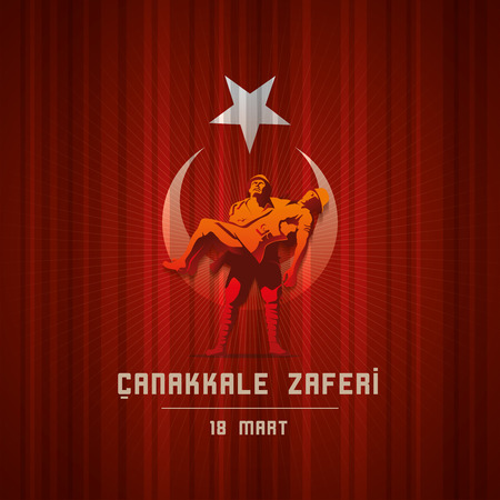 Republic of Turkey National Celebration Card Design. 18th March Martyrs Remembrance Day, Canakkale. Anniversary of Canakkale Victory.
