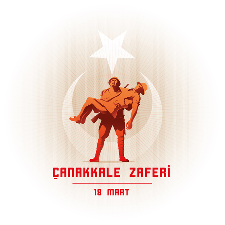 National Celebration Card Design. 18th March Martyrs Remembrance Day, Canakkale. Anniversary of Canakkale Victory.