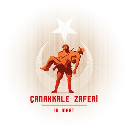Nationale Feierkarten-Entwurf. 18. März Märtyrer-Erinnerungstag, Canakkale. Jahrestag des Canakkale Sieges.