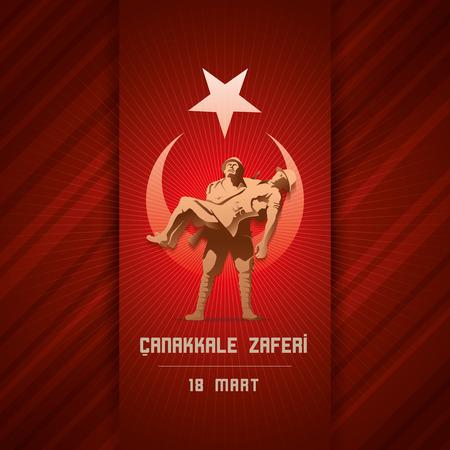 18. März Märtyrerinnerungstag, Canakkale. Jahrestag des Canakkale-Sieges. Standard-Bild - 72406501