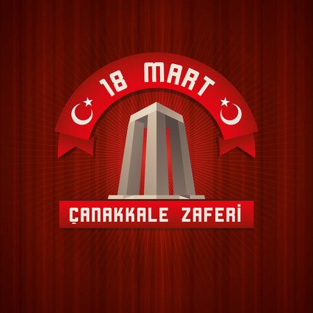 Turkey National Celebration Card Design. Canakkale Victory Monument on Turkey flag background. Anniversary of Canakkale Victory. Illustration