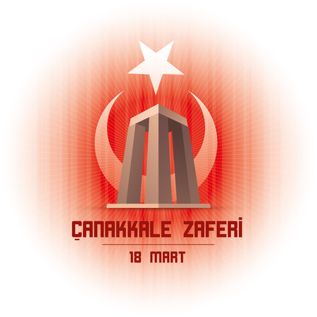 Diseño de tarjeta nacional de la celebración. Monumento de la victoria de Canakkale en el fondo de la bandera de Turquía. Aniversario de la victoria de Canakkale. Vectores