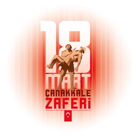 République de Turquie National Design Carte de célébration. 18 mars martyrs du jour du Souvenir, Canakkale. Anniversaire de la Victoire Canakkale.