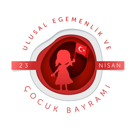 Vector illustration of the April 23 Childrens Day, April 23, Turkish National Sovereignty and Childrens Day design template for the Turkish holiday.