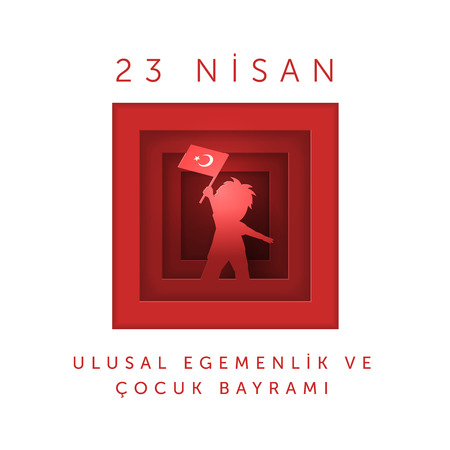 Vector illustration of the April 23 Children's Day, April 23, Turkish National Sovereignty and Children's Day design template for the Turkish holiday.  イラスト・ベクター素材
