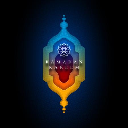 Islamischer Grußkartenentwurf für Ramadan. Papier Kunst Stil Vektor-Illustration. Elemente werden separat in Vektor-Datei geschichtet. Standard-Bild - 76670499