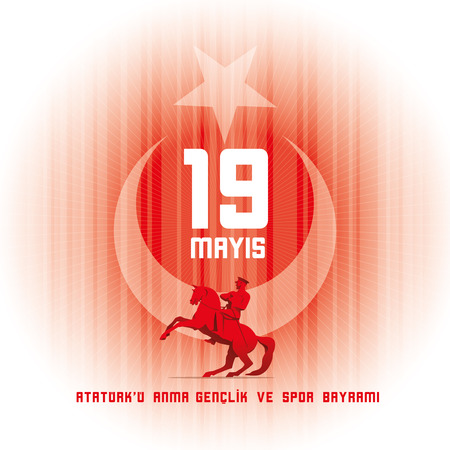 19 では、アタテュルク記念、青年とスポーツの日を可能性があります。ベクトルの図。トルコの国民の祝日  イラスト・ベクター素材