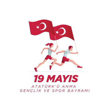 19 mayis Ataturk'u Anma, conception de cartes de voeux Genclik ve Spor Bayrami. 19 mai Commémoration d'Ataturk, Journée de la jeunesse et des sports. Illustration vectorielle. Fête nationale turque. Commémorez le débarquement de Mustafa Kemal à Samsun le 19 mai 1919, qui est considéré comme le début de la guerre d'indépendance turque dans l'historiographie officielle. Vecteurs