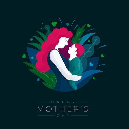 Happy Mother's Day celebration. Mom is hugging her child with a lot of love and tenderness. Mother and baby's beautiful silhouette on dark color background.