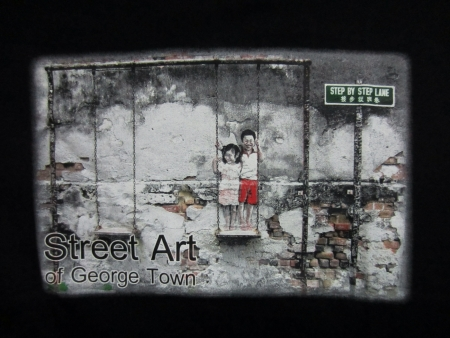 ernest: Painting by Ernest Zacharevic Stock Photo