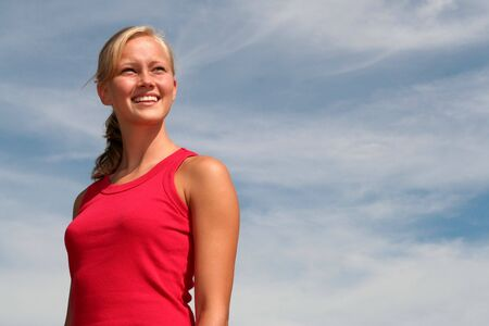 Happy woman looking into the distance Stock Photo - 484810