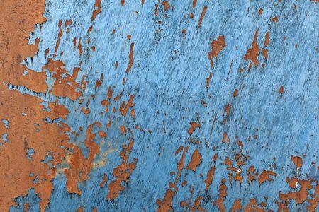 rusty: Rusty metal texture