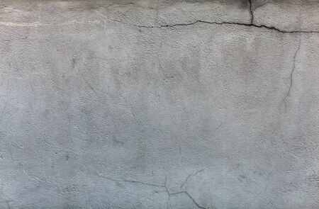 cracked concrete: Cracked concrete Stock Photo