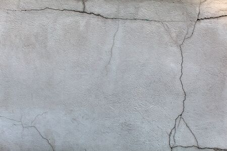 cracking: Cracked concrete Stock Photo