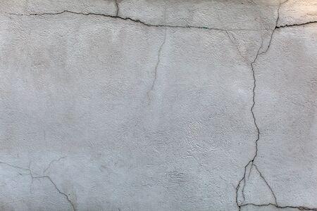 Hormigón: Craqueado concretas