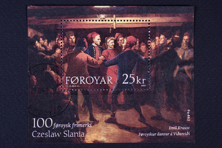 Ukraine.Kyiv - April, 2019: A set of postal stamps depicting historical dancers
