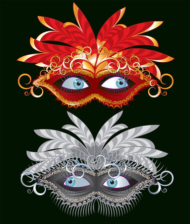 gras: Vector carnival mask-carnaval illustration series