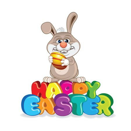 cartoon space: Easter Bunny Vector Mascot Illustration