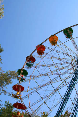 ferriswheel: Ferris ruota, carosello per le attivit� ricreative e di intrattenimento