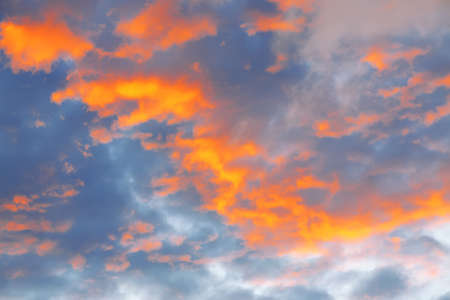 cumulus: Sky and clouds at sunset. Cumulus Cloudscape. Sunset sky Stock Photo