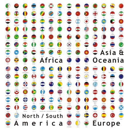 banderas del mundo: doscientos totalmente editable vector de banderas del mundo botones de la tela Vectores