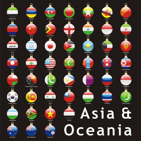 fully editable isolated asian flags in christmas bulbs shape  Stock Photo - 6049514