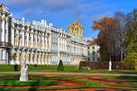 selo: Summer landscape of the Pushkin park, Russia. View to the Catherine palace.