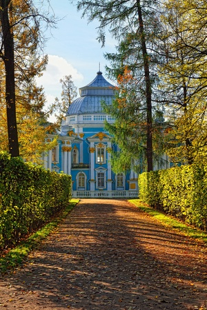 hermitage: The Hermitage  pavilion in Catherine park in Pushkin town, Russia, sunny autumn landscape. Stock Photo