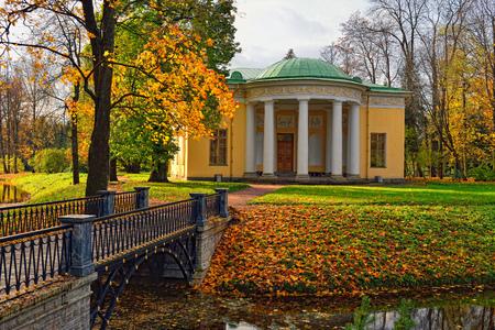 tsarskoye: Autumn landscape in Catherine park, Pushkin, Russia. View to  the Concert Hall pavilion. Stock Photo