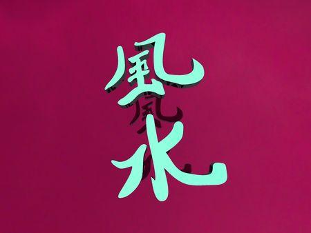 feng: Feng shui
