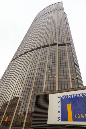 Paris, France - December 22, 2014: Montparnasse Tower is located in the 15th arrondissement of Paris. One of the highest points in the city. The observation deck popular attraction among tourists.