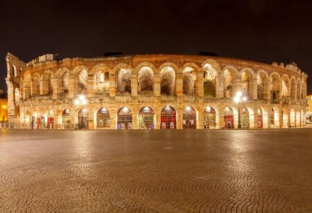 grates: Verona. Italy - May 25, 2015: Arena di Verona. Ancient Roman arena is located on the main square of the town. The main tourist attraction.