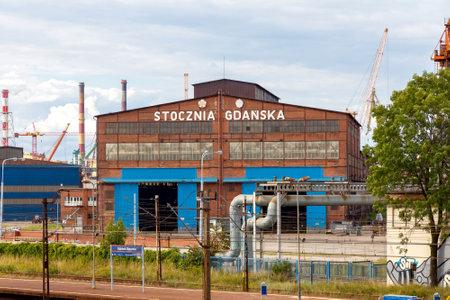 regime: Gdansk, Poland - July 28, 2015: The famous historic Gdansk shipyard. Where to begin the Polish uprising against the communist regime.