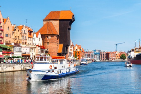 Central Embankment Gdansk and old Motlawa river. Stock Photo