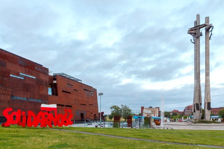 regime: Gdansk, Poland - July 30, 2015: Museum and Monument of Solidarity in Gdansk. In memory of the events of struggle against the communist regime.