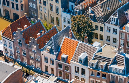 reference point: Aerial view from the observation deck Dom Tower of the historic part of the city. Utrecht. Netherlands.