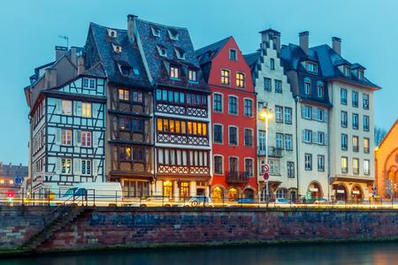 Strasbourg. Quay St. Nicholas.