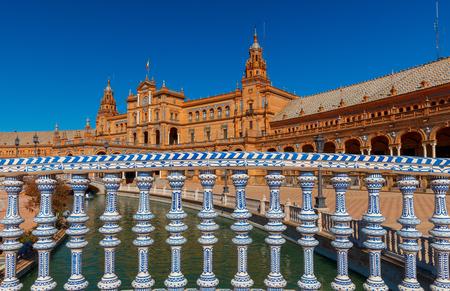Seville. Spanish Square or Plaza de Espana. Stock Photo