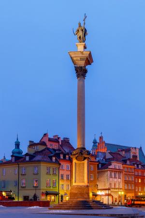 Warsaw. Royal Square. Banco de Imagens