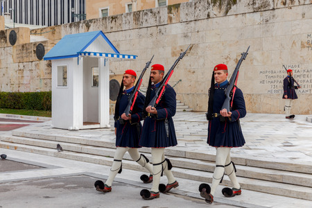 Athens. Honor guard evzones before the parliament. Editorial