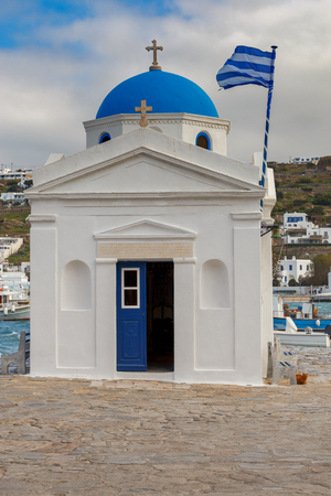 Mykonos. Traditional building of the Greek Church. Imagens
