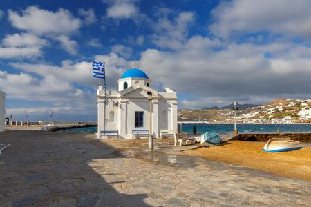 Mykonos. Traditional building of the Greek Church. Stock fotó
